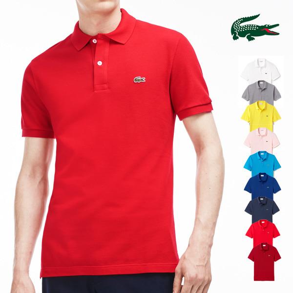 Áo phông đồng phục nam vải cá sấu màu đỏ